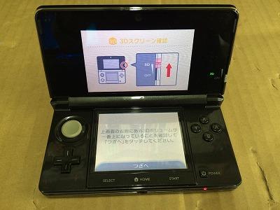 3DS 本体 クリアブラック Nintendo
