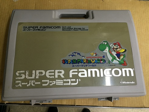 スーパーファミコン 専用ケース アタッシュ マリオ