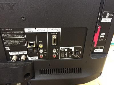 SONY液晶デジタルテレビ KDL-22EX420 裏