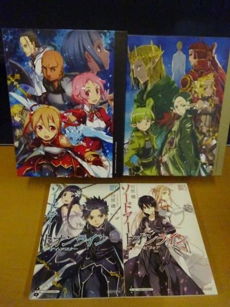 Blu-rayソードアートオンライン完全生産限定版 全9巻ボックスセット②