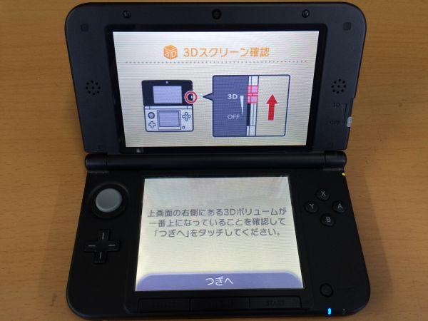 任天堂3DS LL メタリックブラック 本体のみ