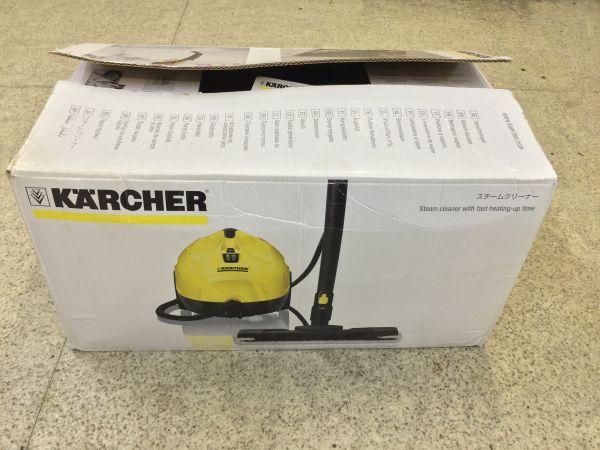 【家電買取】家庭用スチームクリーナー/karcher ケルヒャー SC1000 Plus