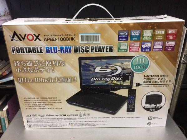 AVOX ポータブルBlu-rayプレーヤー APBD-1080HK