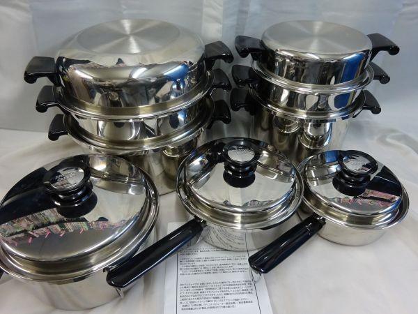 アムウェイ・クイーン 片手、両手鍋5点セット(18ピース)/大中小ソースパン(鍋)/4Lシチューパン鍋、6Lシチューパン鍋/ステンレス