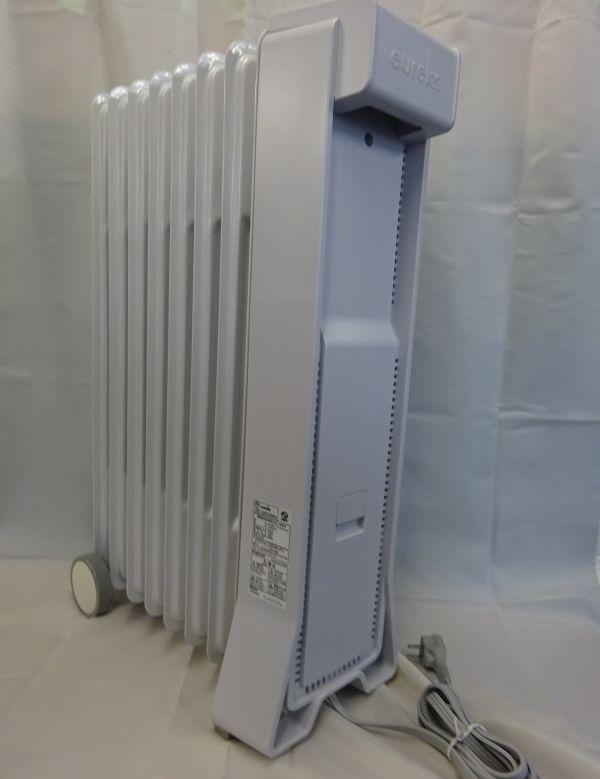 eureks 国産オイルヒーター RF8BS(