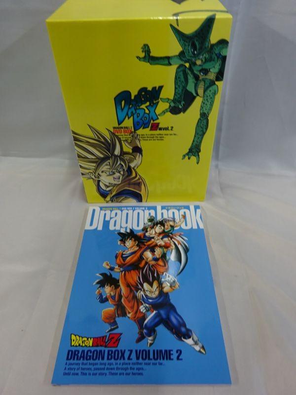 DRAGON BALL Z DVD BOX DRAGON BOX VOL.2/ボックス・ドラゴンブック付