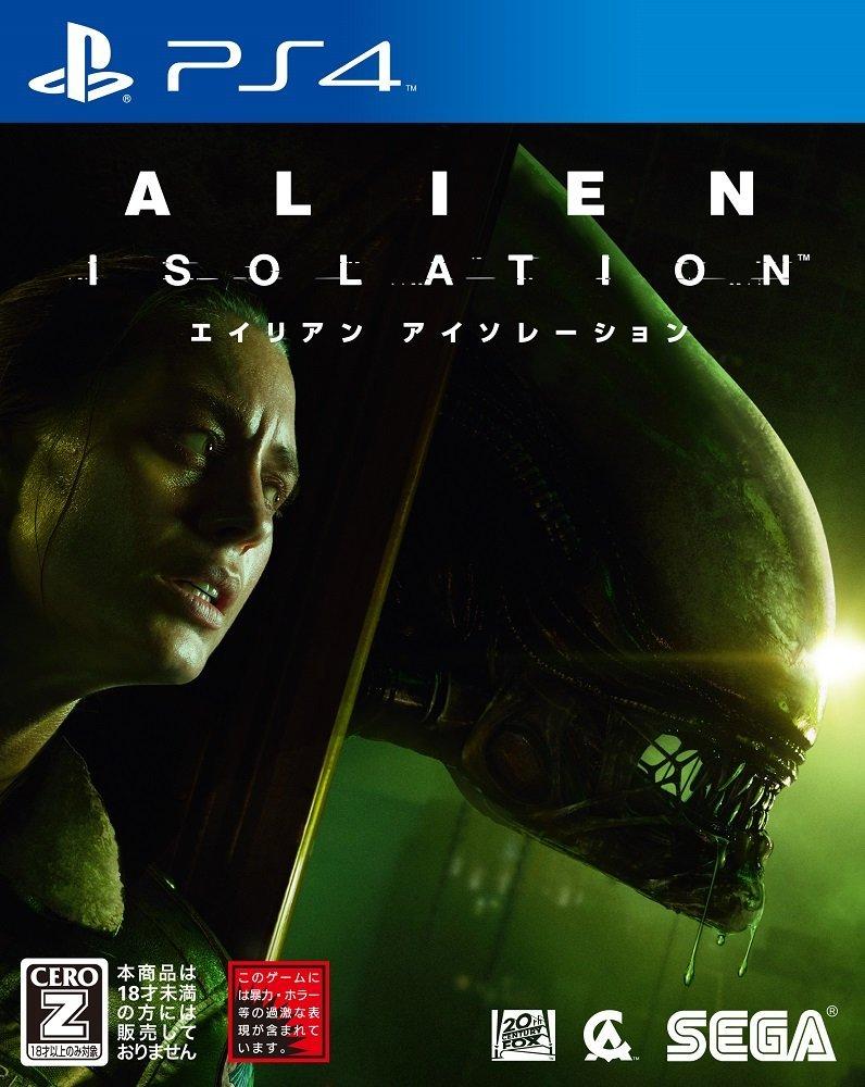 [Video Games]ALIEN ISOLATION -エイリアン アイソレーション- 【CEROレーティング「Z」】